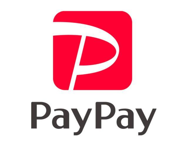 PayPayご利用いただけます!