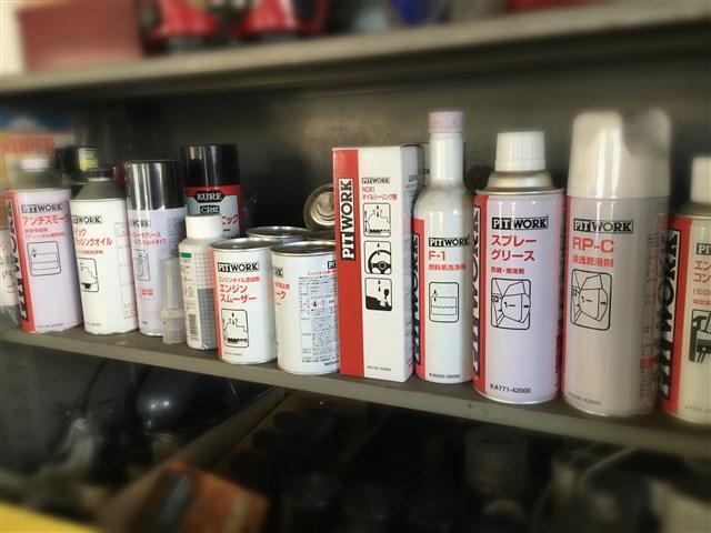 各種専用メンテナンス溶剤も取り揃えております。