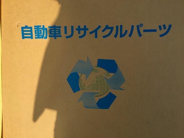 リサイクル部品も使用して、お客様のご要望にお応えします。