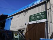 デントリペアとインテリアリペアで愛車をキレイに直します。