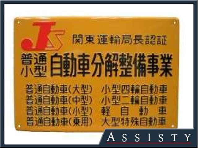 国公認の認証整備工場完備です☆車検や整備など、お気軽にご相談下さい!!