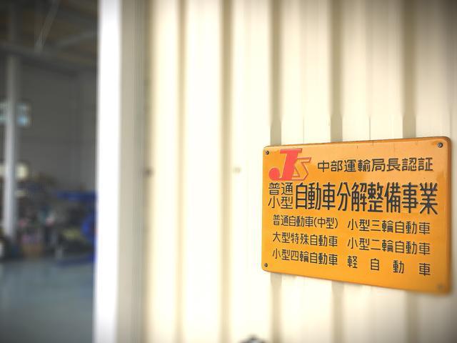 認証工場完備国の認可を受けた安心の工場へ