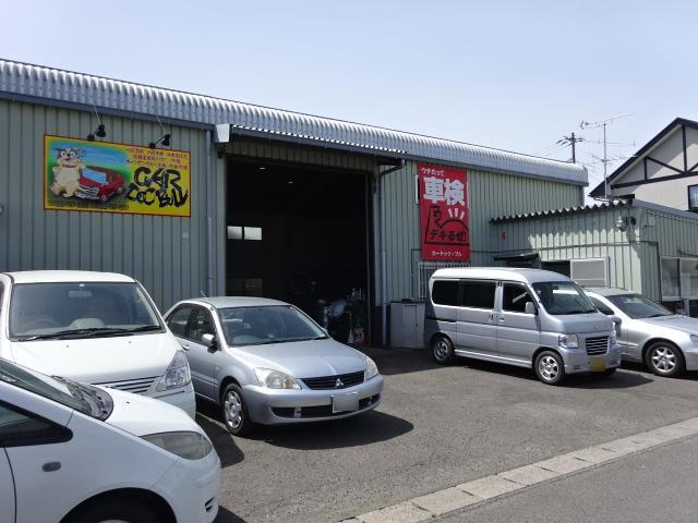 日本車・外車・4WD・軽、コンパクトカーお任せください