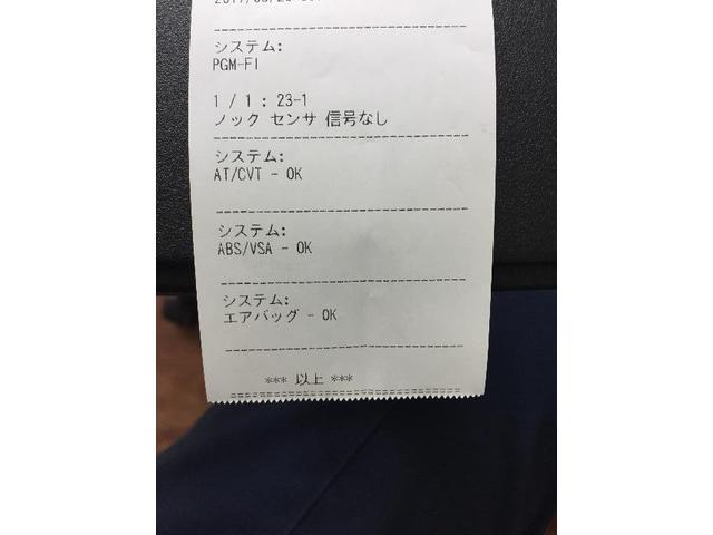 ホンダ ステップワゴン ノックセンサー 足利 太田 グーネットピット