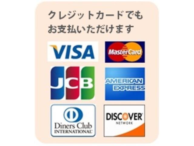 各種クレジットカードご使用可能です。お支払い方法についてもご相談下さい。