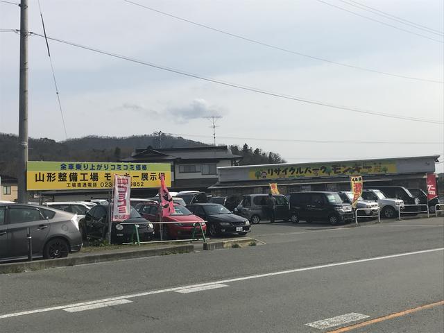 くるま市場 モンキー天童店 (株)伊賀(1枚目)