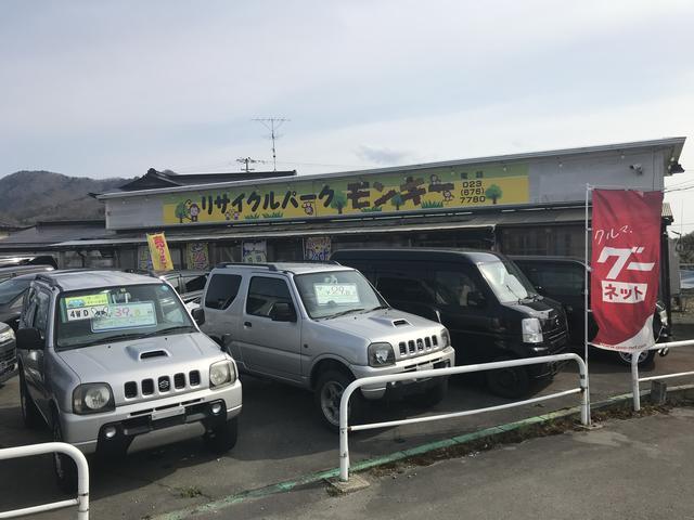 くるま市場 モンキー天童店 (株)伊賀(2枚目)