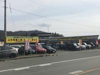 くるま市場 モンキー天童店 (株)伊賀