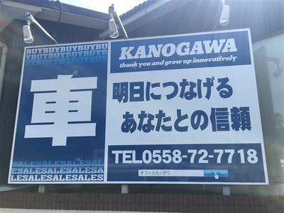 伊豆市、富士市に展示場ございます