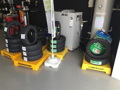 タイヤは車が地面と接する「足」になる部分