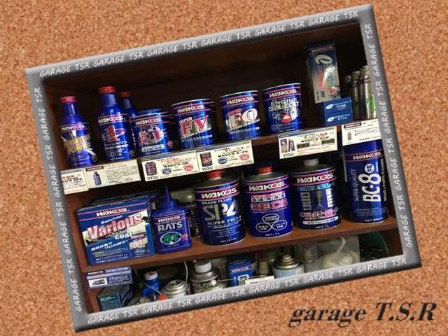 WAKOS用品も多数そろえております!ケミカル用品についてもスタッフにお声掛け下さい!