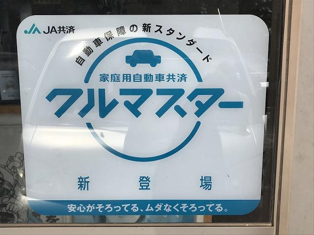 お車の事故による賠償やご自身とご家族のケガ、修理に備える保障です。