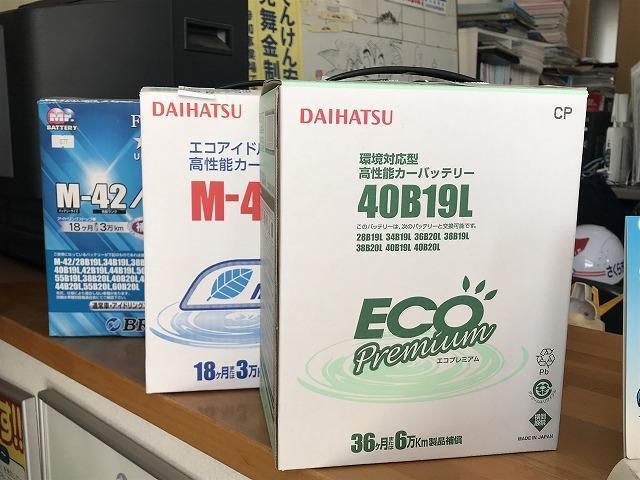 バッテリーなどの消耗パーツも在庫しております。