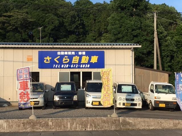 中古車販売も行っております。少人数で経営しておりますので来店前はTELお願い致します。