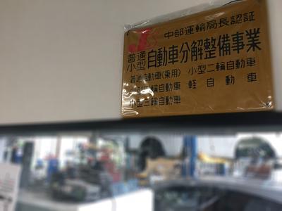 クルマの修理や車検は安心のオアシス工場で