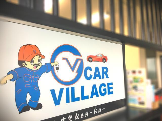 有限会社CAR VILLAGE