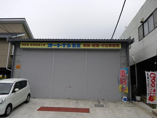 ?当店では、自動車検査員・二級自動車整備士資格保有者が点検整備を担当します。