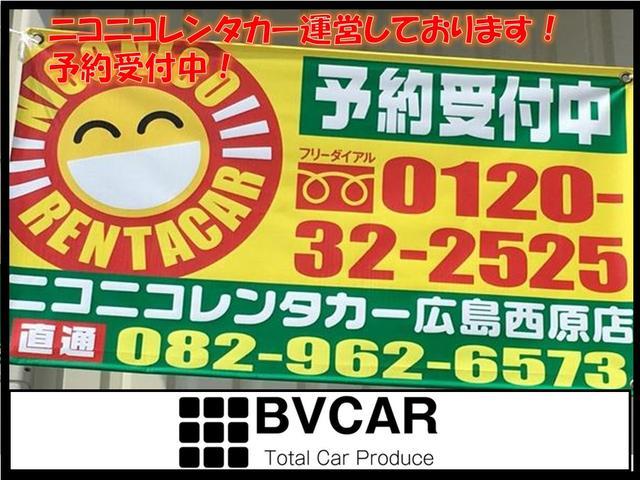 BVCAR ビーブイカー(6枚目)
