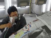 店長 板金・塗装 キーパー技術1級資格 キムラ