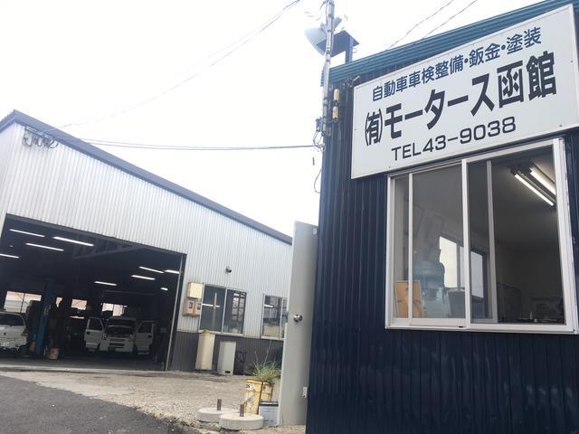 創業以来、函館市を中心に営業を行っております。