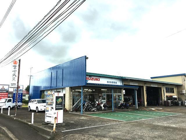 株式会社 矢崎商会の店舗画像