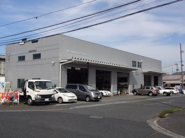 整備、車検、板金塗装専用の工場で安心のメンテナンスを実施します。
