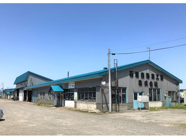 滝川市の車検整備や一般整備はもちろん、自動車の傷やへこみを直す板金塗装、パーツ取り付けは当店へ!
