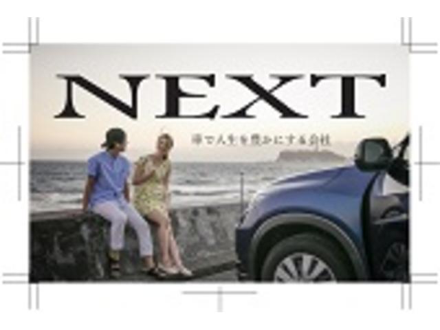 車で人生を豊かにする会社next^^