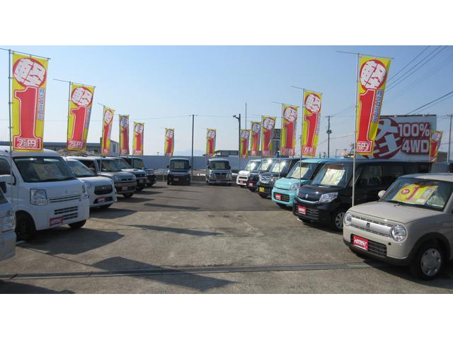 車検のコバック黒石中川店 (有)佐川自動車整備工場(1枚目)