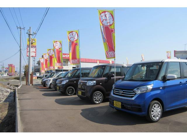 車検のコバック黒石中川店 (有)佐川自動車整備工場(3枚目)