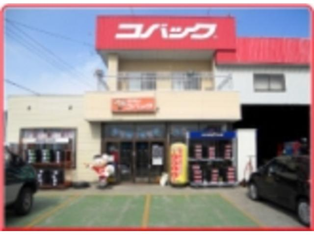 車検のコバック黒石中川店 (有)佐川自動車整備工場(5枚目)