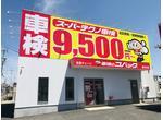 車検はファイントラスト コバック春日井店にお任せください!