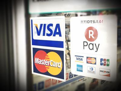 カード、ローン、現金などOK!