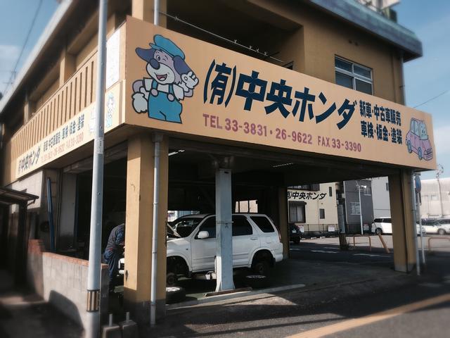 延岡市の中央ホンダです。