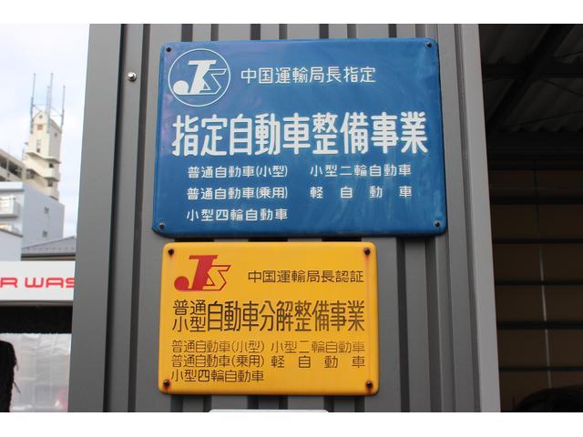 当店は中国運輸局 指定工場ですので、安心してお車をお預け下さい。しっかり診させて頂きます!!