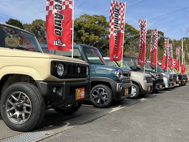 株式会社Rumire Auto ルミレオート(1枚目)