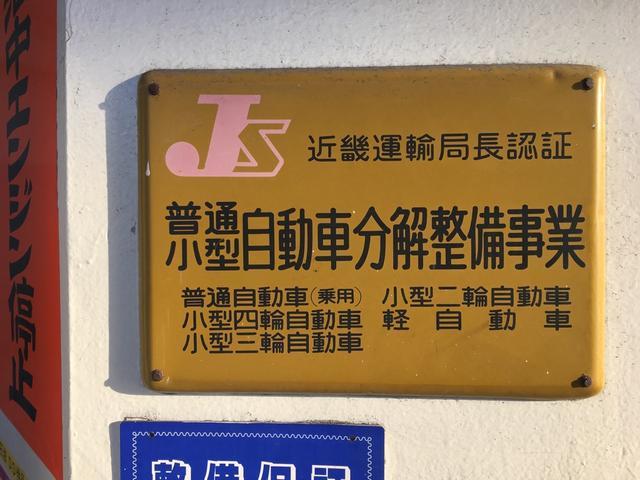 陸運局認証工場で安心してお任せいただけます。