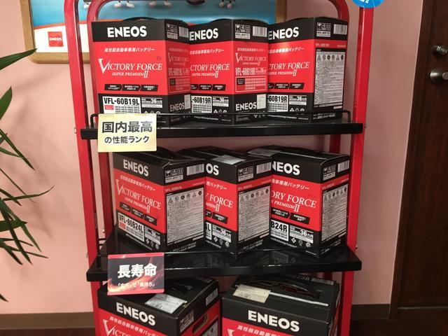 タイヤ。バッテリ、その他ケミカル用品販売もしております。