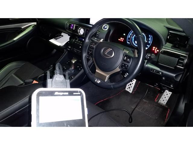 最新の車両診断機も完備しておりますので、ハイブリッド等にも対応可能です!