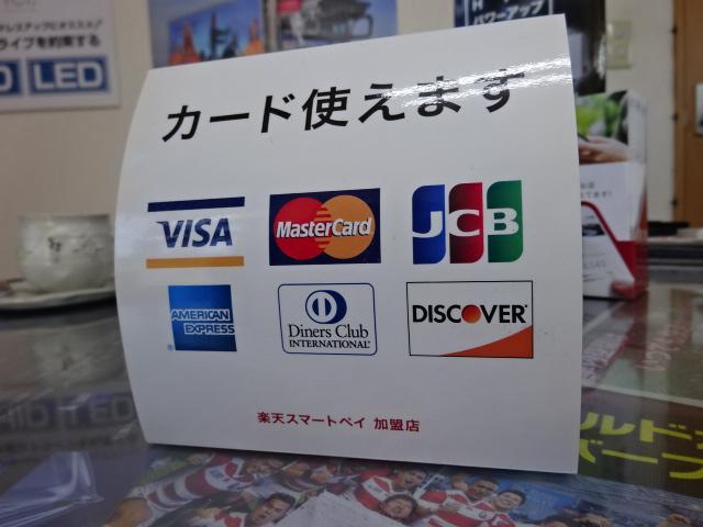 お支払いはクレジットカードもご利用頂けます。