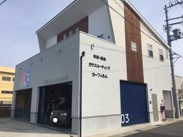 車検・整備・鈑金・塗装・車の事なら泉佐野市石田モータースへ