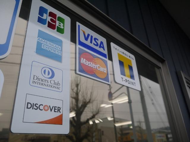 各種クレジットカードもご使用になれます。