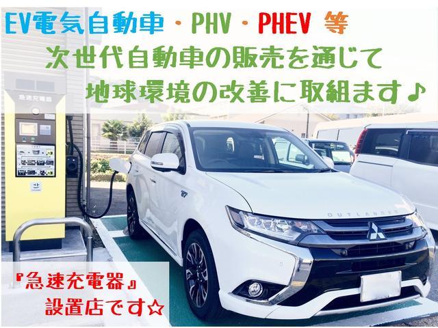 急速充電器1基、普通充電器1基完備☆ PHV・EV車も日々整備しております。低圧電気取扱資格保有