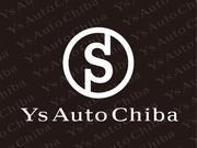 タイヤ交換・電装品取り付けスタッフ 町田