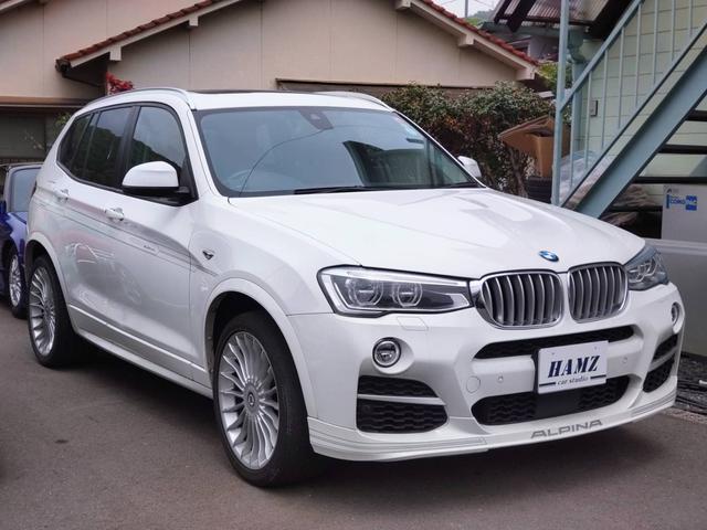 HAMZ car studio(4枚目)