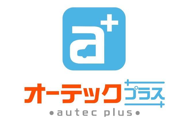 「茨城県」の中古車販売店「アルティメイトプラス ULTIMATE PLUS JU適正販売店」