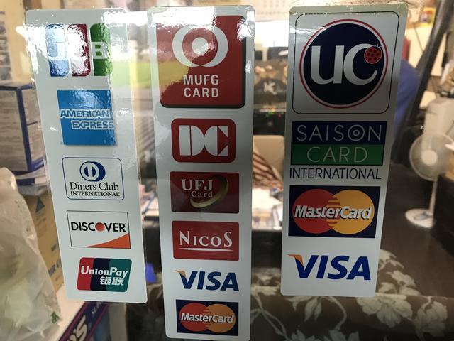各種クレジット取り扱い。お支払方法についてもご相談下さいませ。