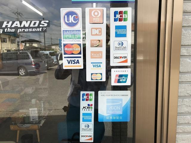 各種クレジット支払い可能です。お支払い方法についてもご相談下さい。