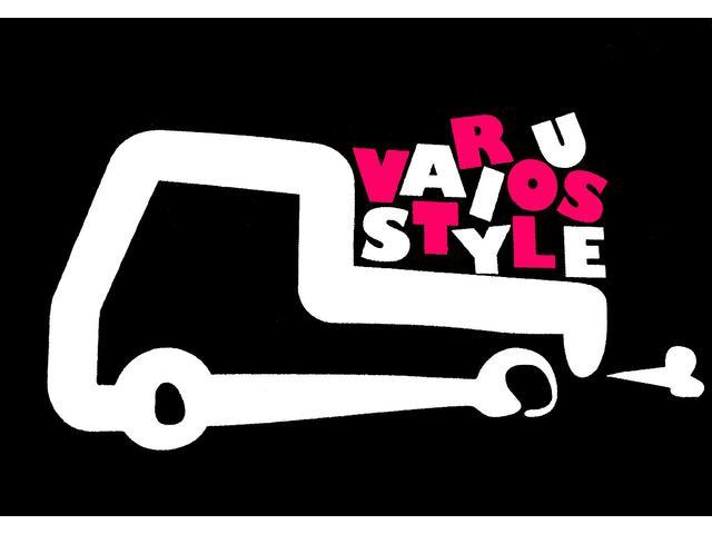 VARIOUS STYLE バリアススタイル