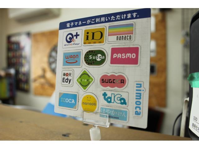 クレジットカード、ローン、電子マネーに対応しております!